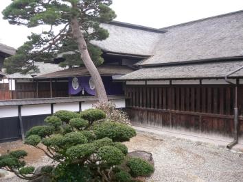 village japonais dans les montagnes